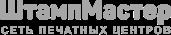 Логотип ШтампМастер
